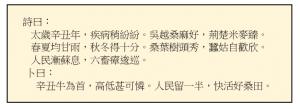 Was der chinesische Nostradamus für 2021 prophezeit